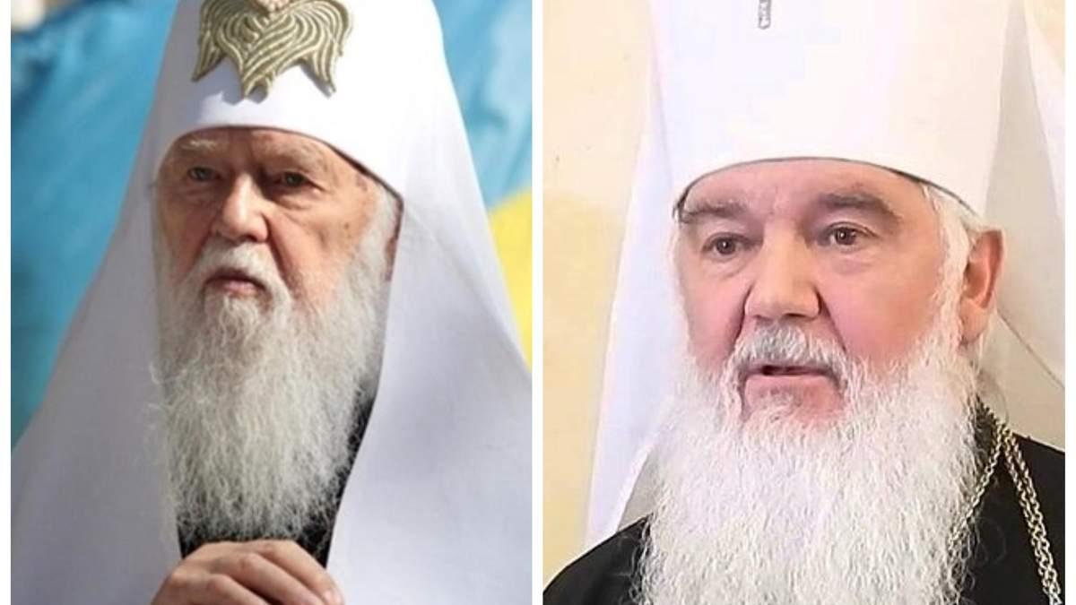 Синод снял анафему с патриарха Филарета