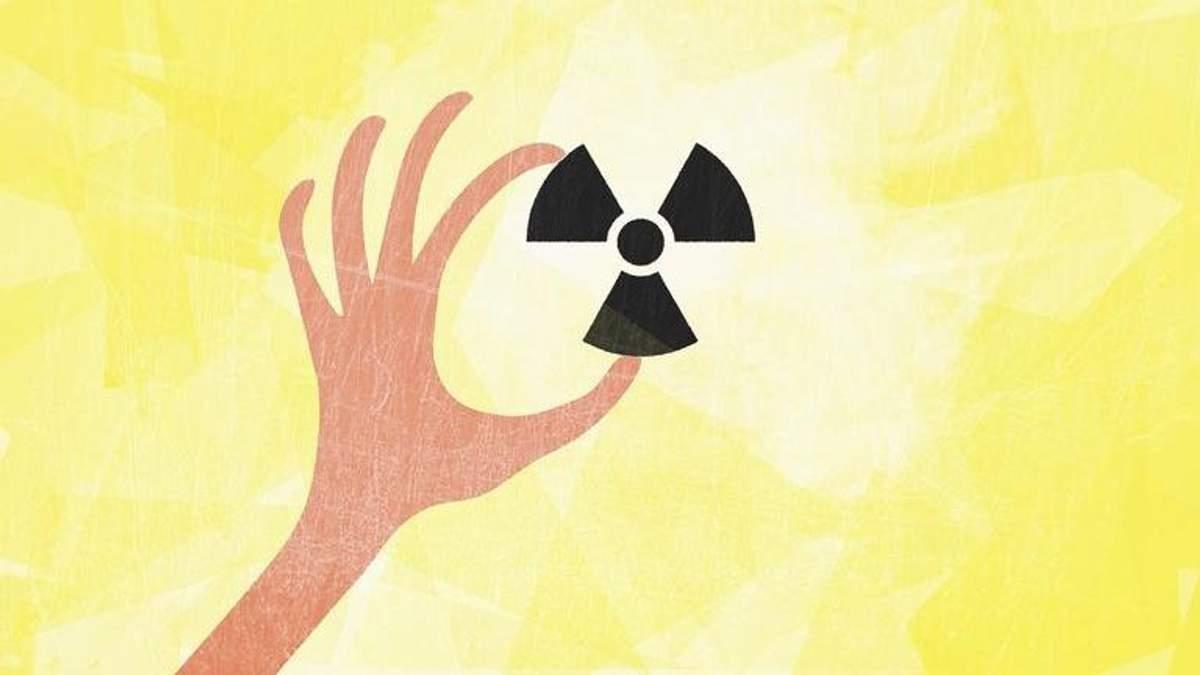 Що станеться з організмом, якщо з'їсти радіоактивну їжу