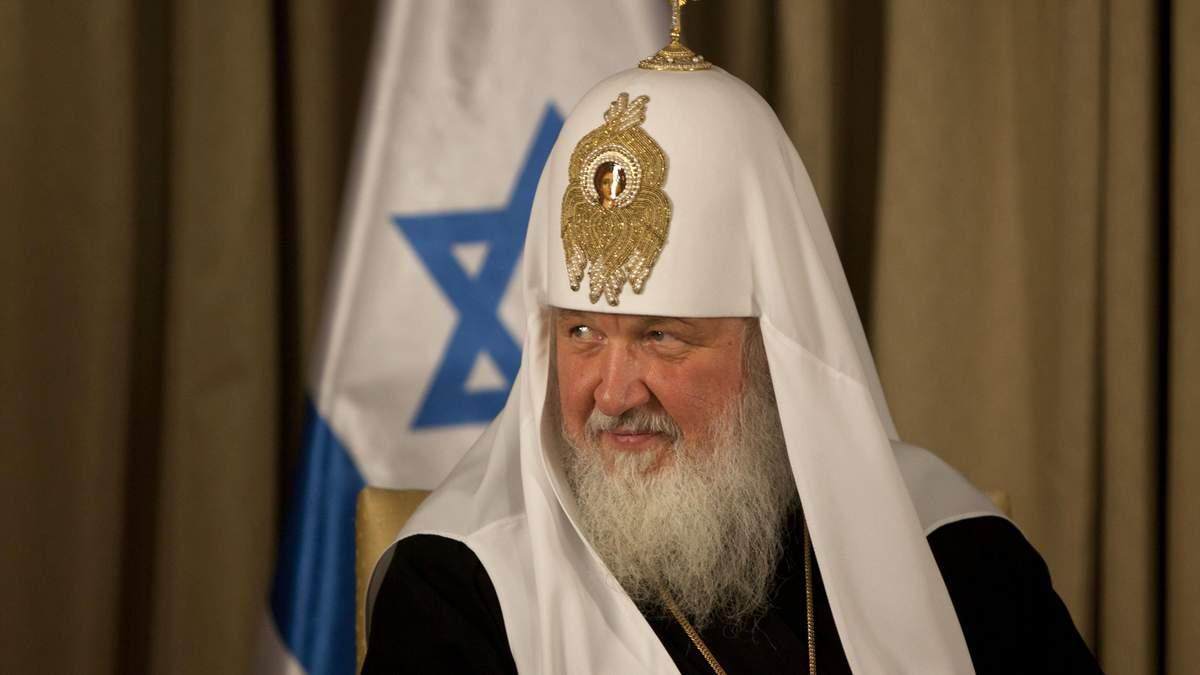На решение Вселенского патриархата по автокефалии Украины отреагировали в РПЦ