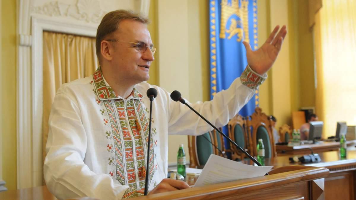 Еще один мощный шаг получения независимости от Москвы, – Садовый о Томосе для Украины