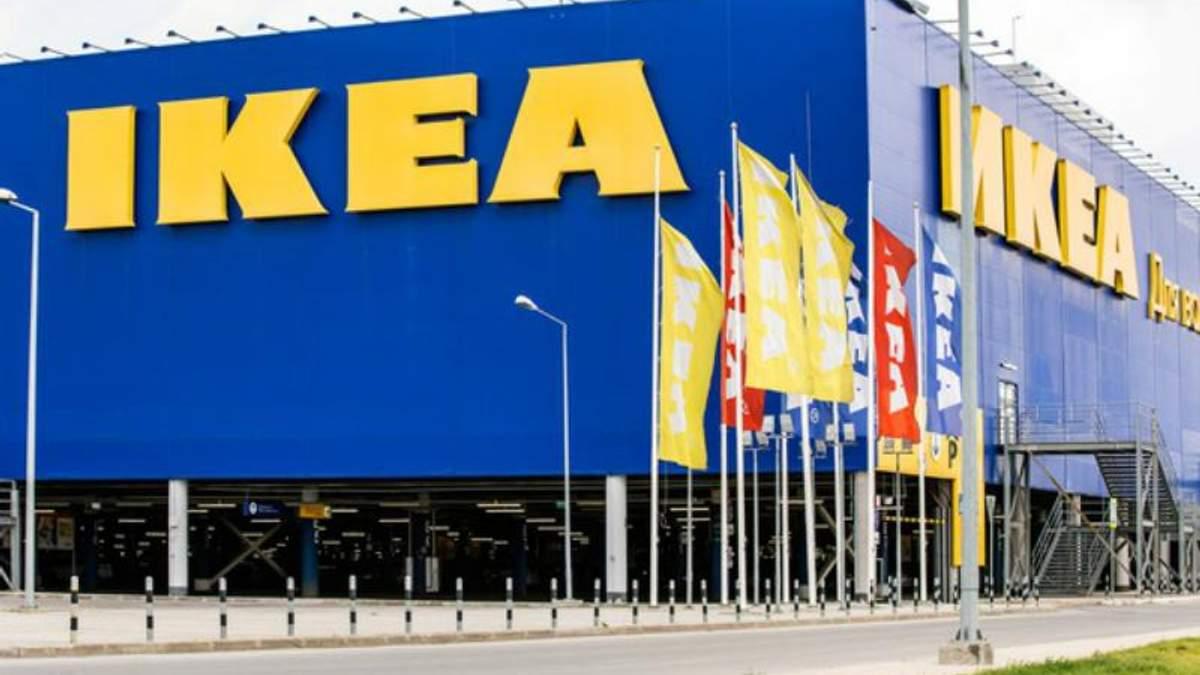 Чому прихід світової компанії IKEA в Україну може завершитися скандалом - 12 жовтня 2018 - Телеканал новин 24