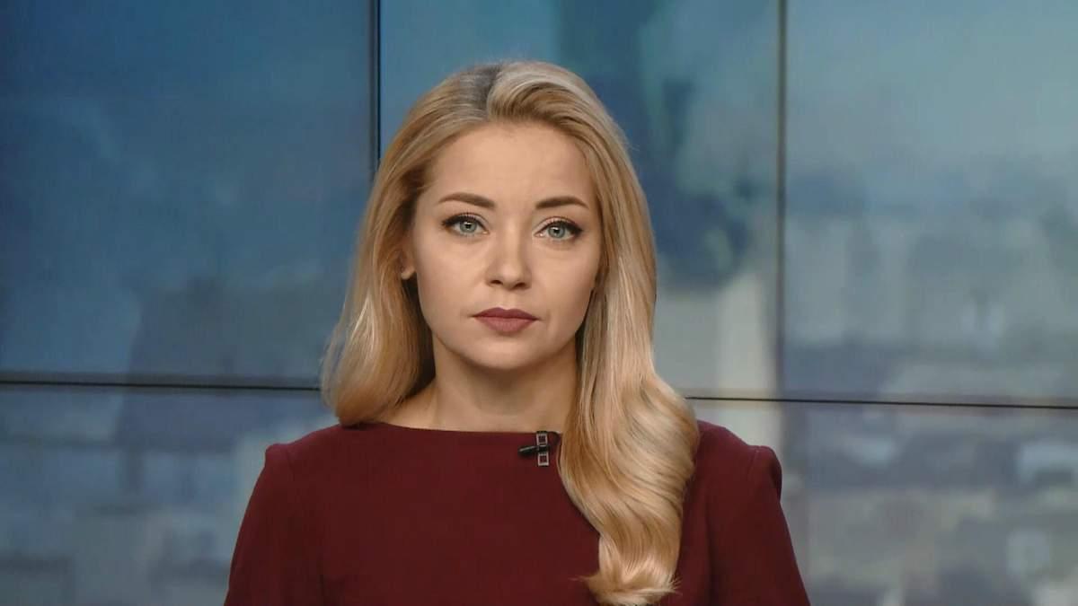 Выпуск новостей за 14:00: Уменьшение взрывов в Ичне. Отмена смертной казни в Вашингтоне