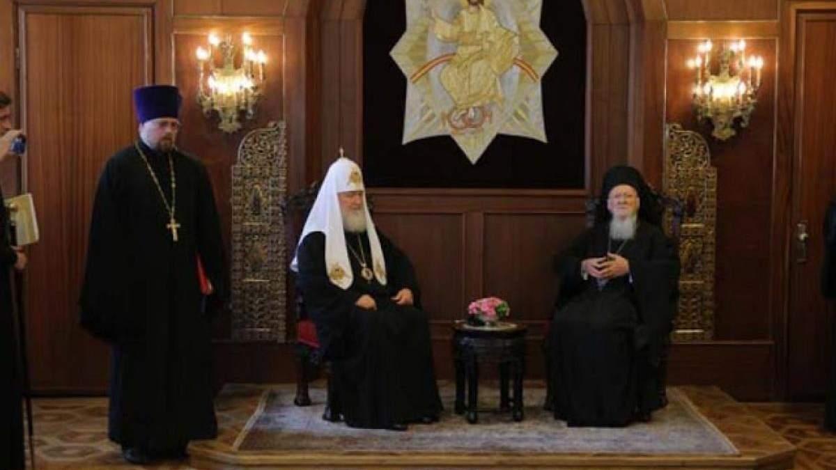 Роль РПЦ  в православному світі дуже звужується
