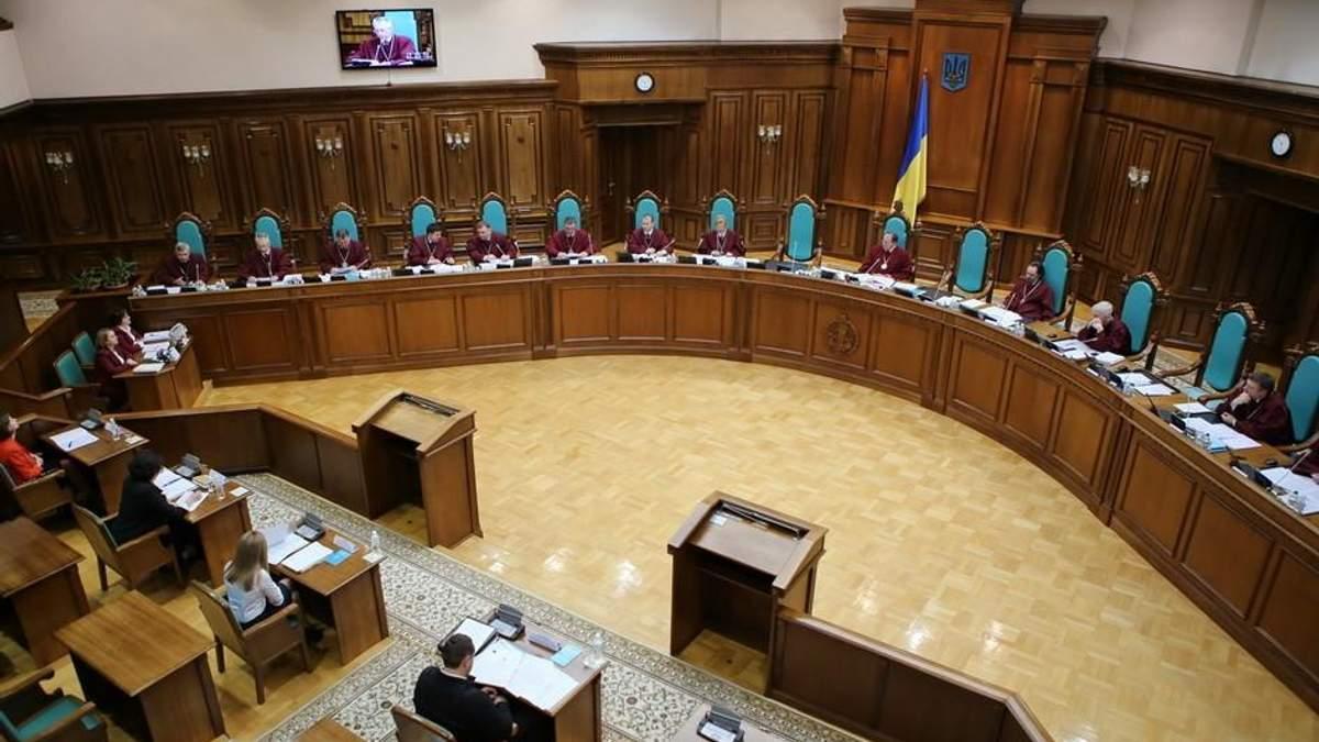 Конституційний суд визнав незаконним збір персональних даних Мінфіном