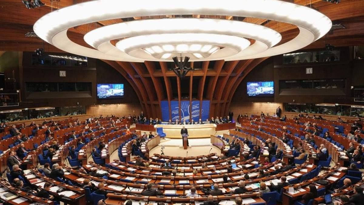У Раді Європи назвали кінцевий термін для досягнення компромісу з Росією