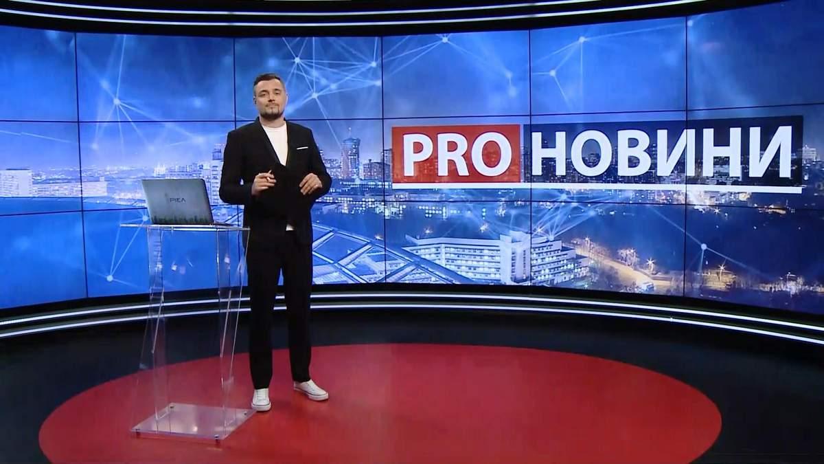 Выпуск новостей за 19:00: Неудобные россияне. Контрабанда алкоголя в Украине