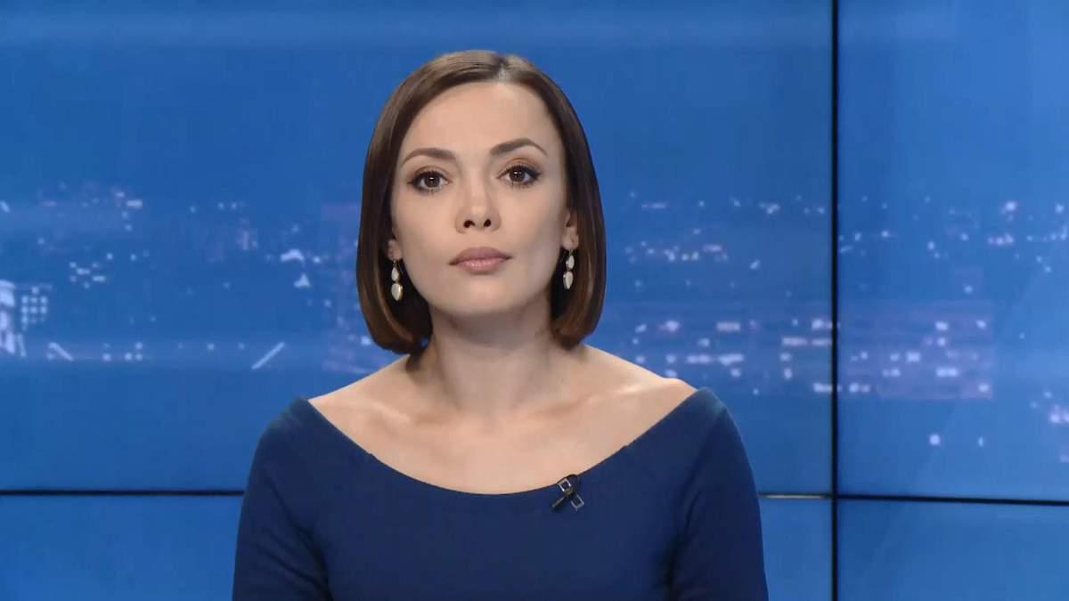 Випуск новин за 20:00: Право на автокефалію. Російська пропаганда