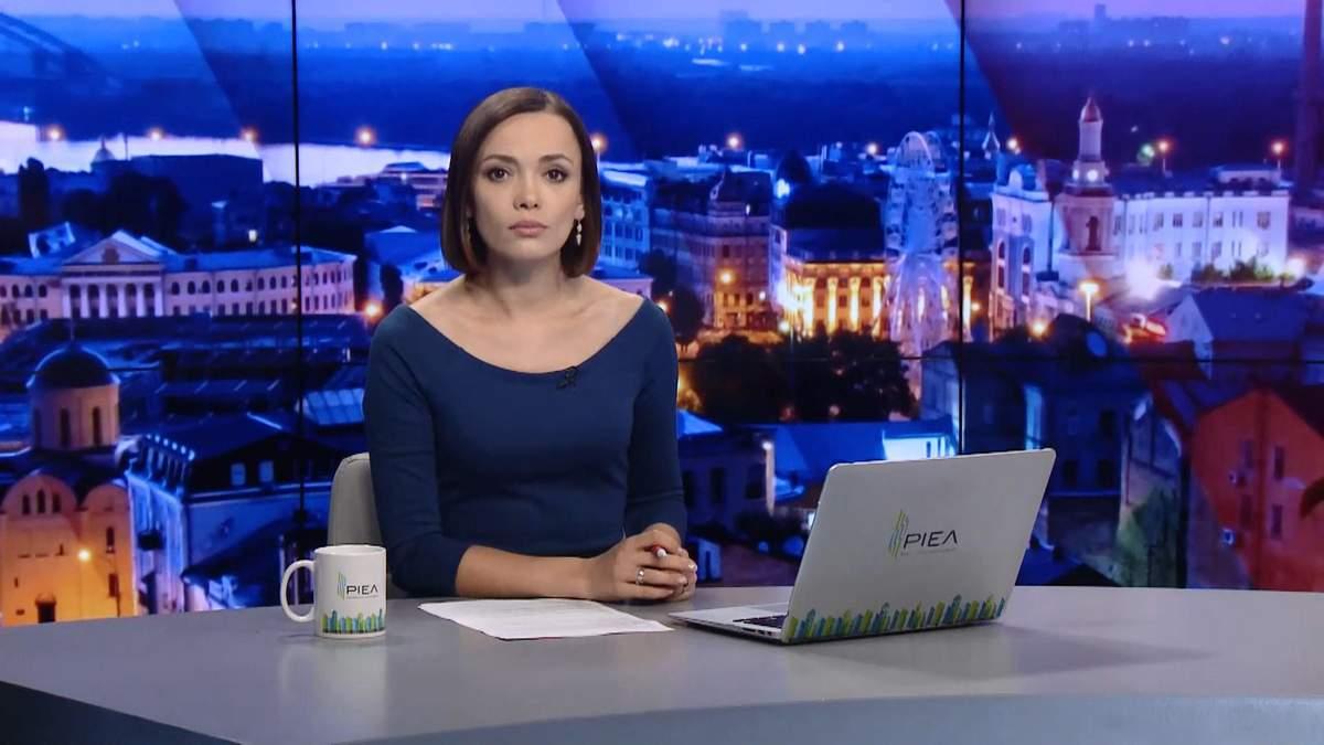 Випуск новин за 22:00: Скандал у Харкові. Ситуація на складах біля Ічні
