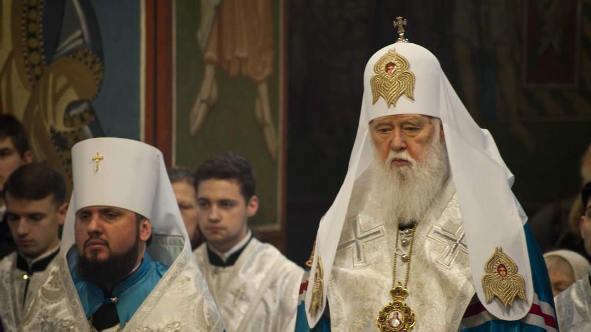 В Киевском патриархате назвали место, где может пройти Всеукраинский объединительный собор