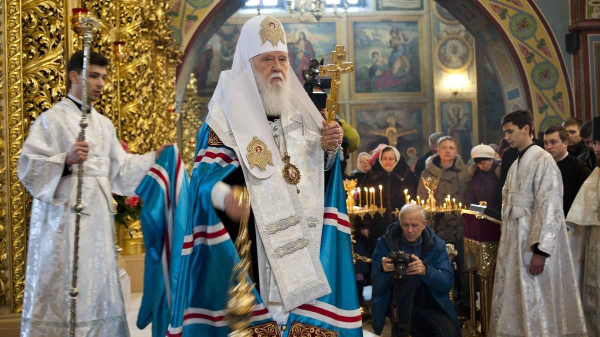 Томос для Украины: на каком языке будут совершаться богослужения Единой поместной церкви