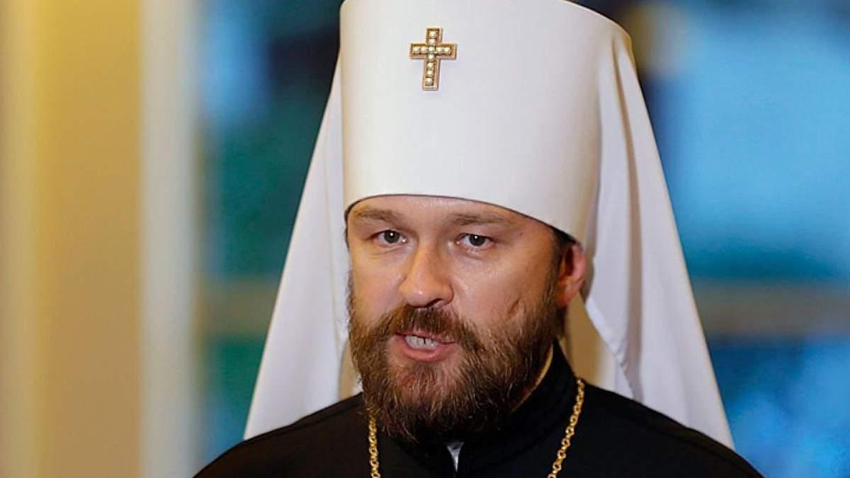 """В Кремле снова угрожают Константинополю """"какими-то мероприятиями"""""""