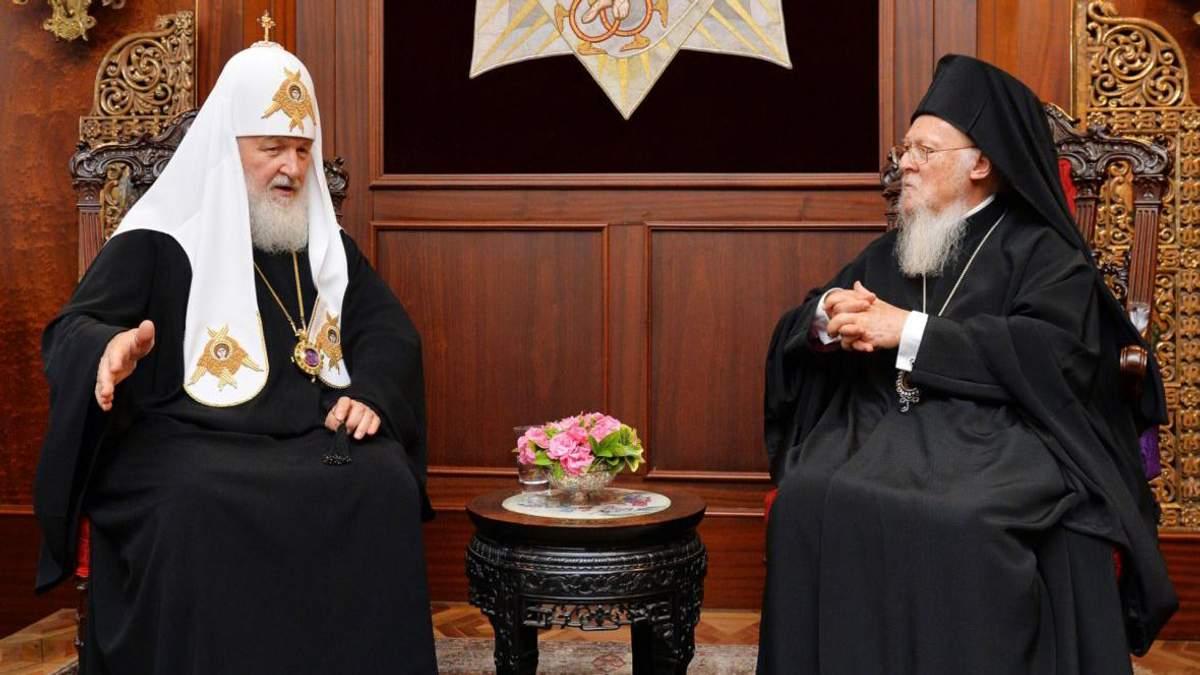 """РПЦ погрожує Константантинополю """"жорсткою відповіддю"""" через Україну"""
