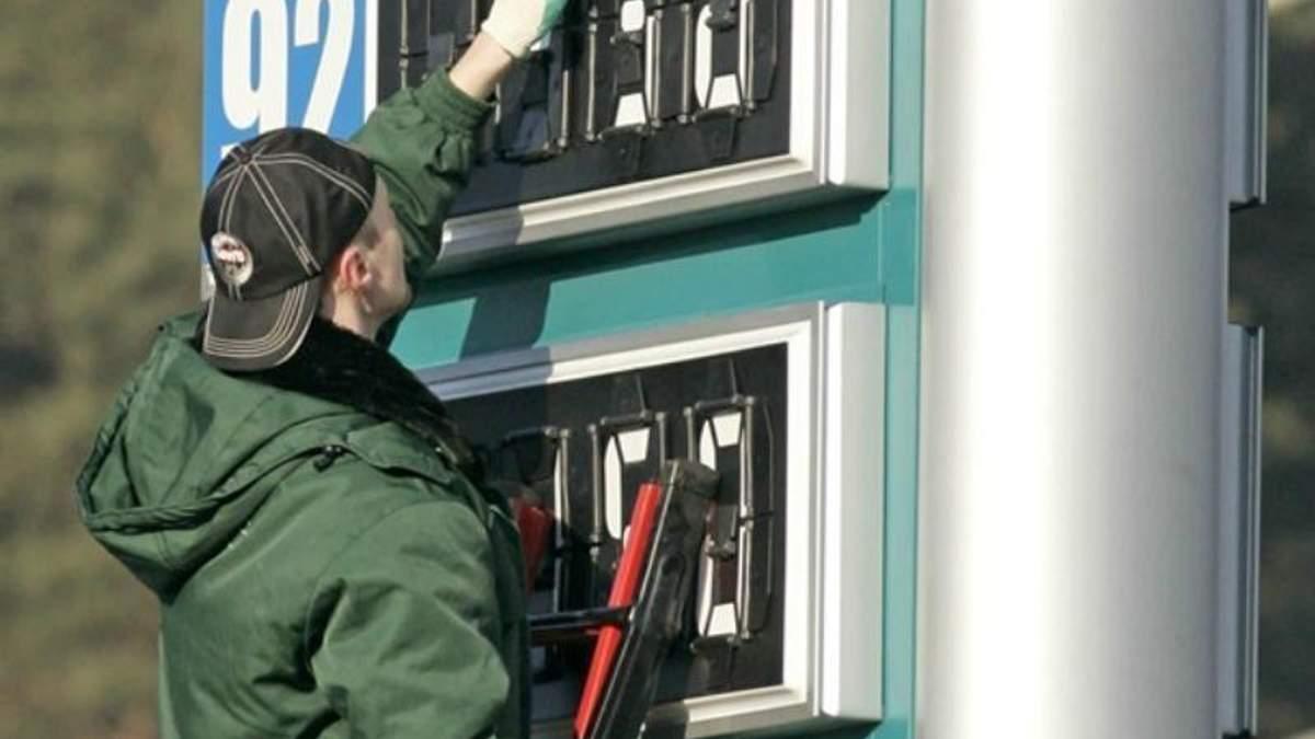 Як вирішити проблему стрімкого подорожчання бензину - 15 жовтня 2018 - Телеканал новин 24