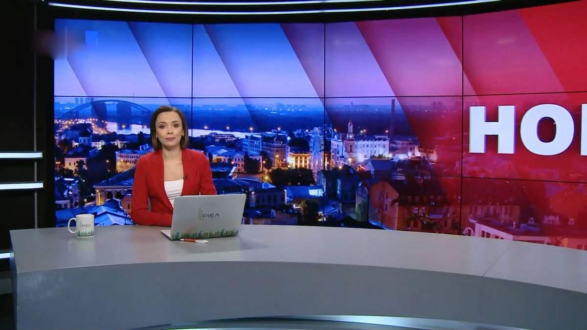 Выпуск новостей за 19:00: Празднование Дня защитника. Титушки под Киево-Печерской лаврой
