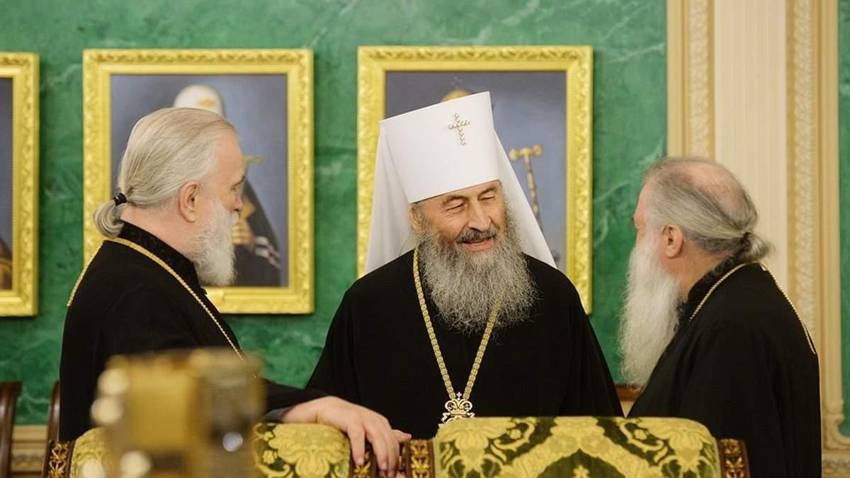Украину на мероприятии РПЦ в Минске представляют митрополиты УПЦ МП Онуфрий и Лука