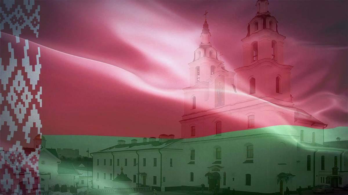Белорусская православная церковь вслед за РПЦ разорвала отношения с Константинополем