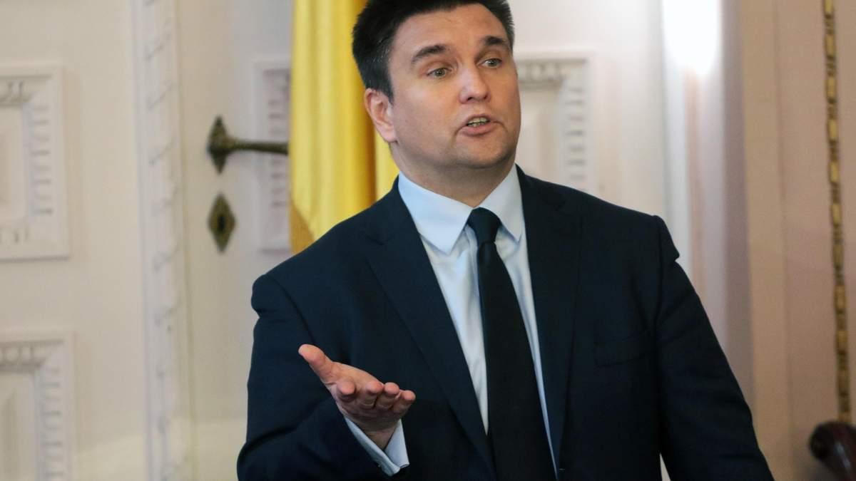 РПЦ объявила о разрыве отношений с Константинополем: реакция Климкина