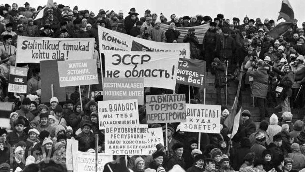 В Эстонии подсчитали убытки от советской оккупации