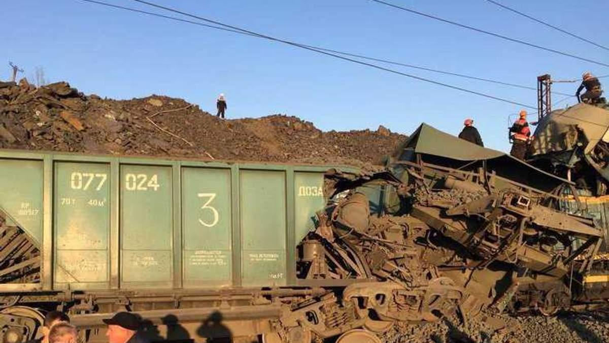 Аварія потягів у Кривому Розі