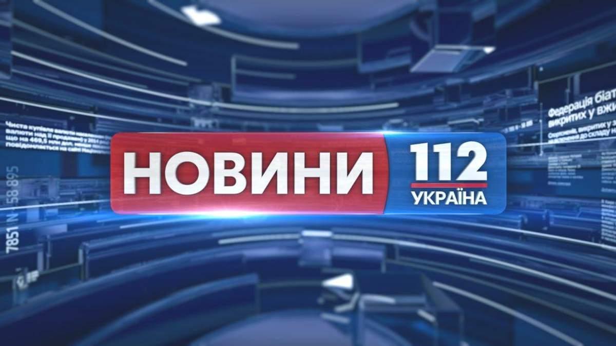 """""""Оппозиционный блок"""" на защите пророссийских телеканалов"""