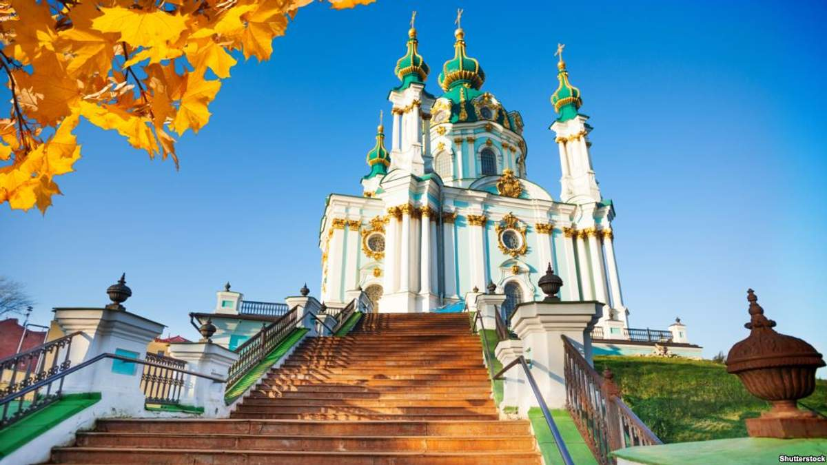 Андреевскую церковь Порошенко хочет передать в постоянное пользование Вселенскому патриарху
