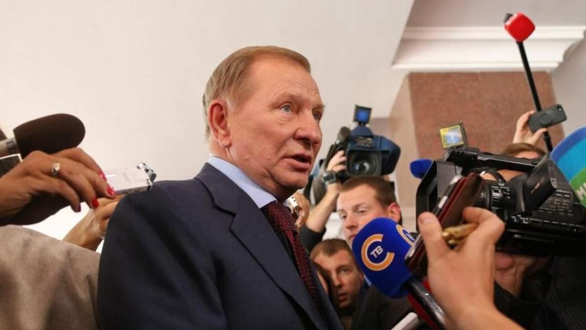 Леонида Кучму в Минске заменит дипломат Руслан Демченко