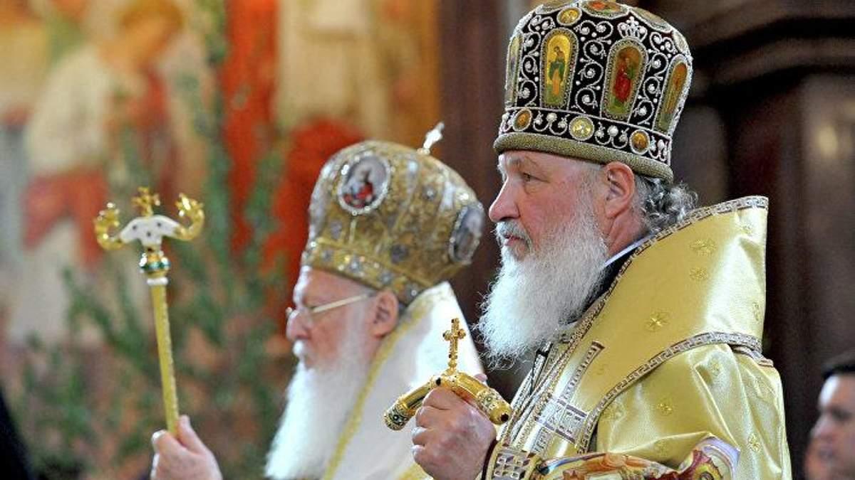 Що означає та до чого призведе розрив РПЦ з Константинополем
