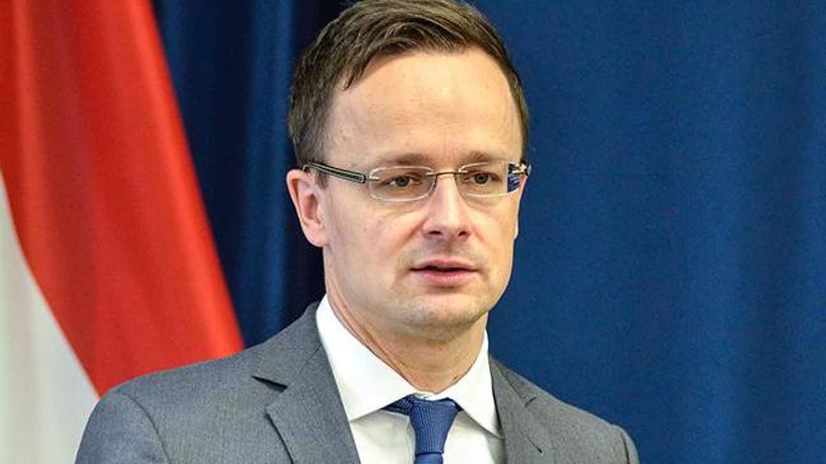 Сійярто заявив, що Угорщина хоче добрих відносин з Україною