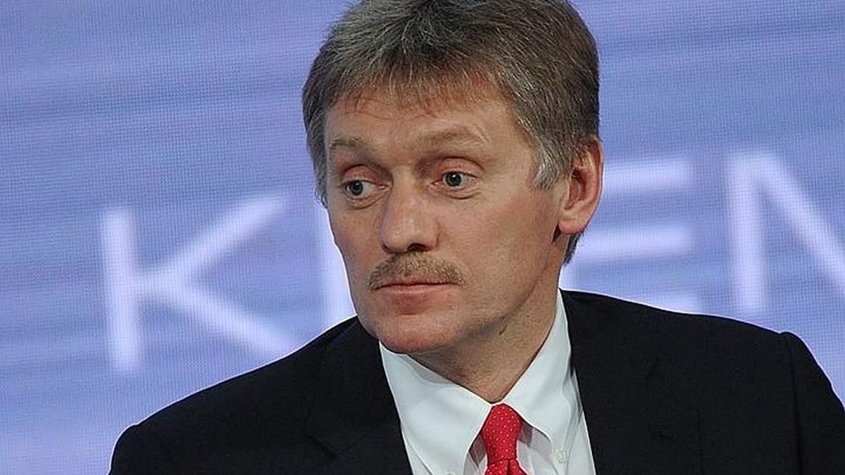 В Кремле отреагировали на решение РПЦ разорвать отношения с Константинополем
