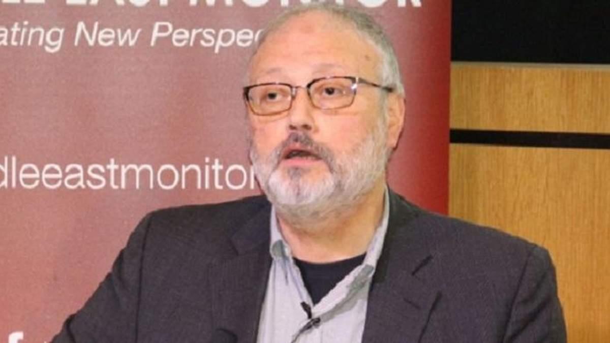Турецька влада повідомила про докази, які підтверджують смерть саудівського журналіста Хашоггі