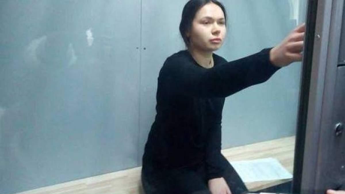 """Зайцева повідомила конвоїрам, що у неї """"не йдуть ноги"""""""