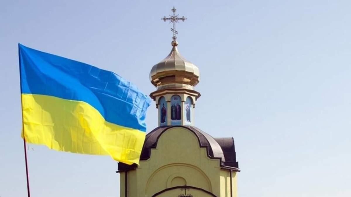 Сколько процентов украинцев поддерживают автокефалию: интересная статистика