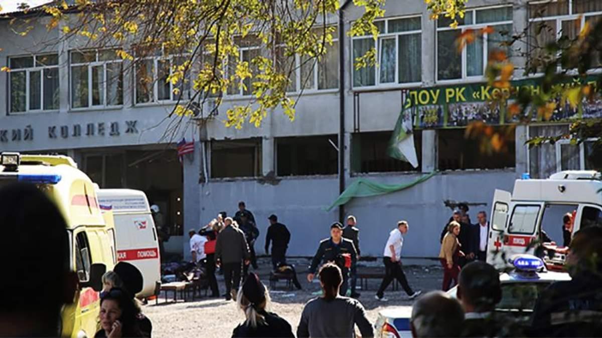 Теракт в Керчи: видео стрельбы из середины колледжа в Керчи