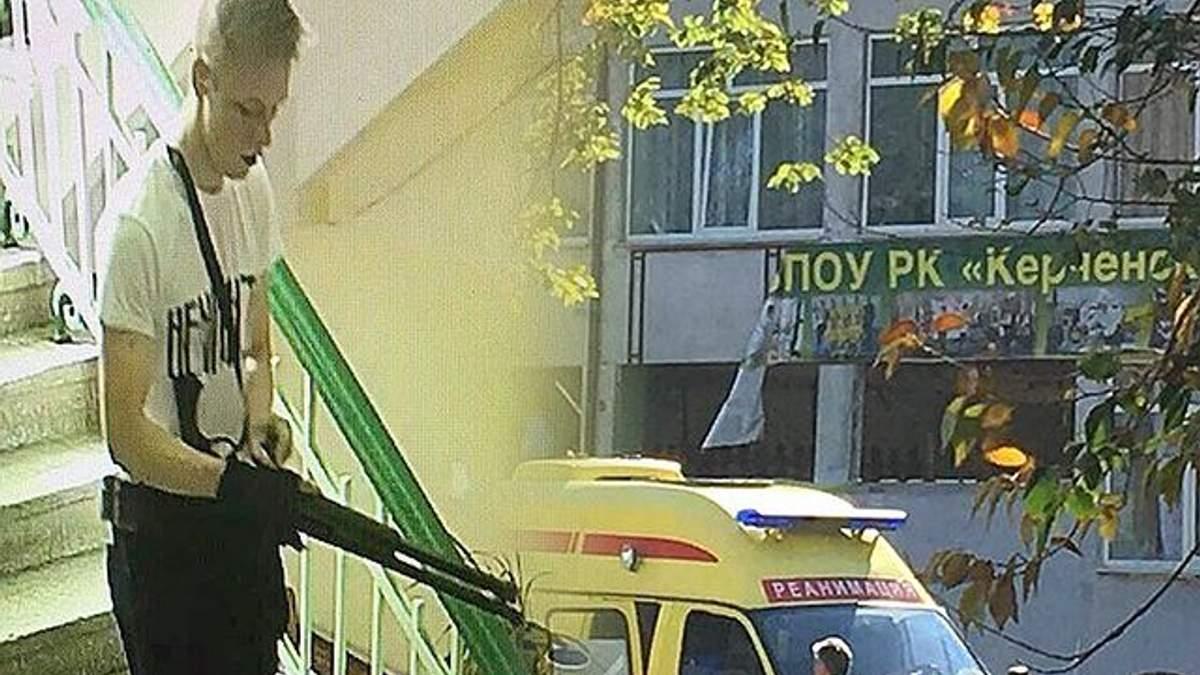 Как Влад Росляков покупал оружие для теракта в Керчи - видео