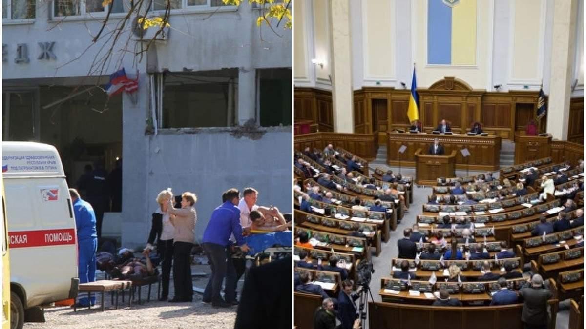 Новости Украины 18 октября 2018 - новости Украины и мира