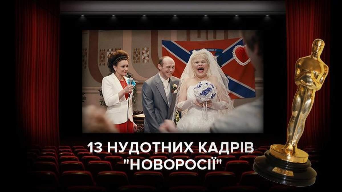 """""""Донбас"""" Сергія Лозниці: про що фільм?"""