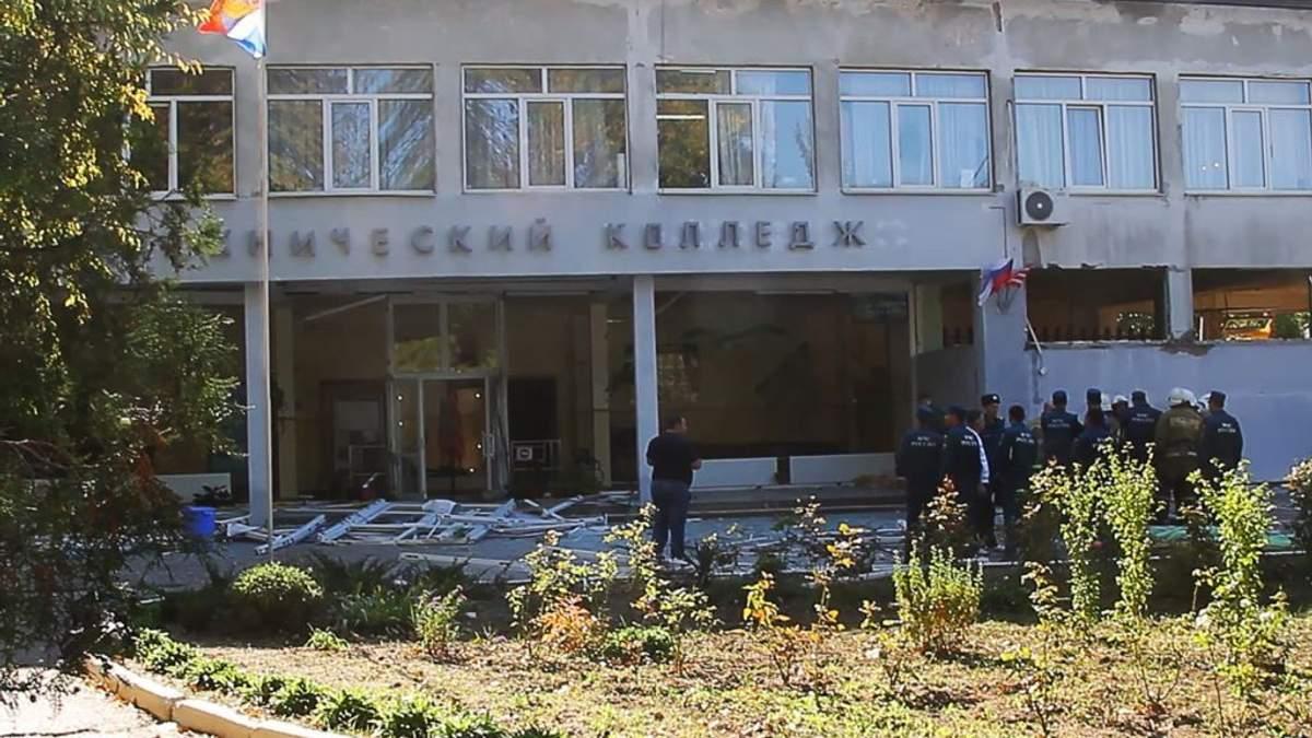 Массовое убийство в керченском колледже - одно из самых кровавых школьных школьных насилий