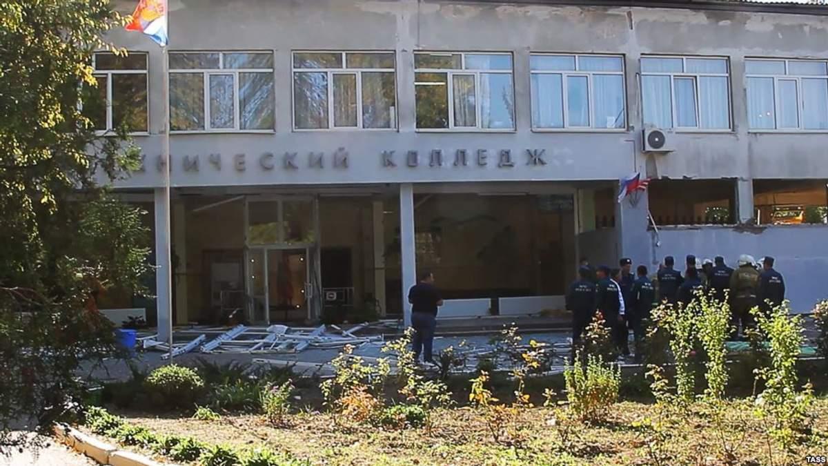 Российский правозащитник считает, что массовое побоище в Керчи могло организовать ФСБ РФ