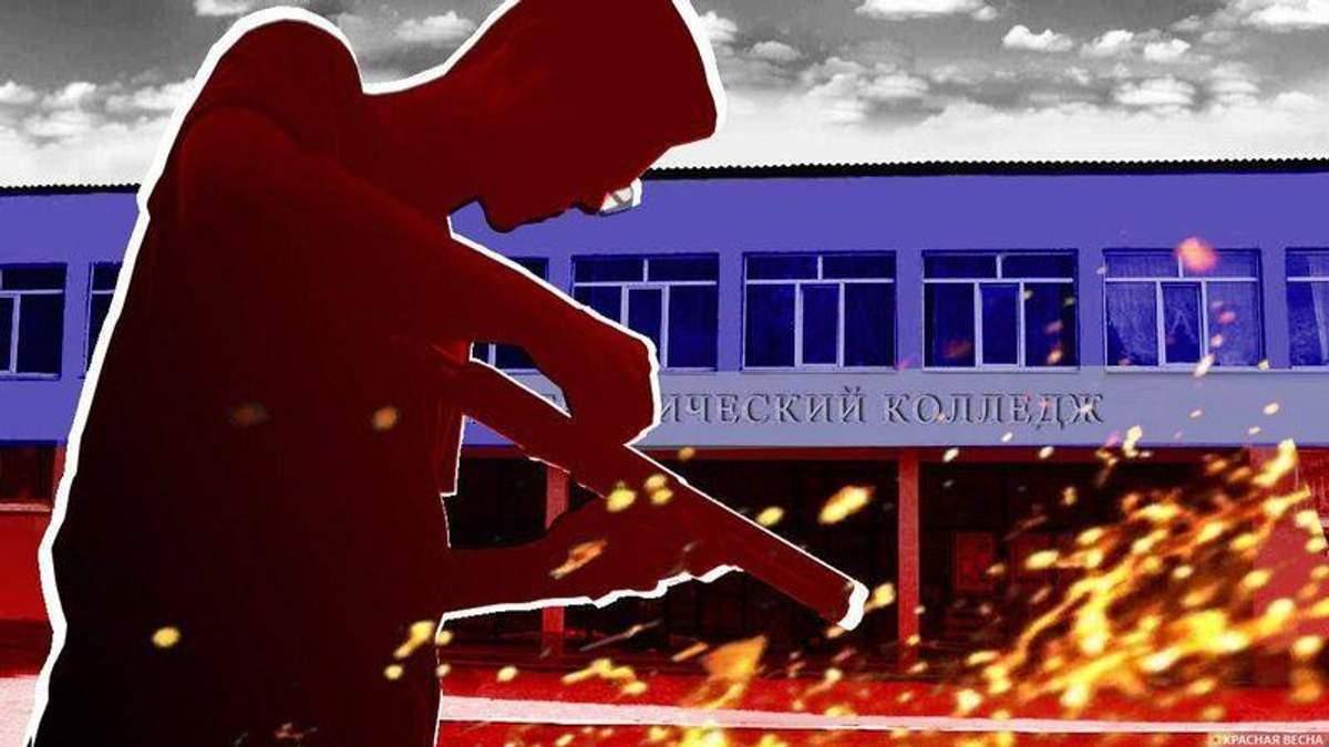 Трагедия в Керчи: Росляков делился с друзьями планами о нападении на колледж