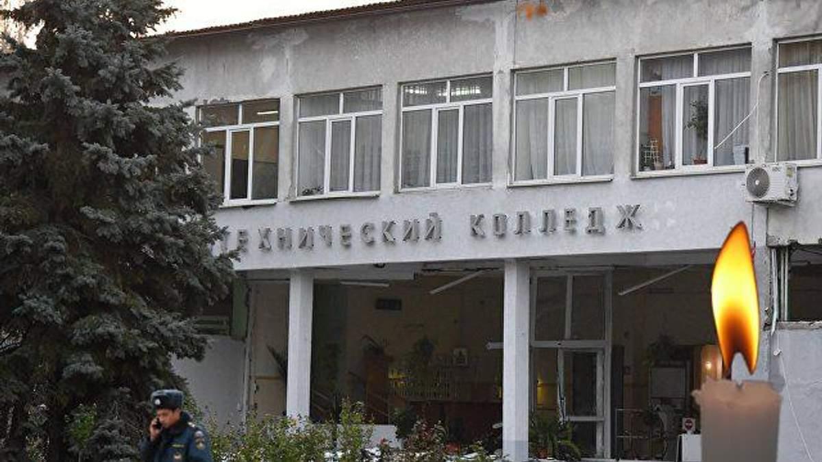 Трагедія в Керчі: фото та імена загиблих у теракті 17.10.2018