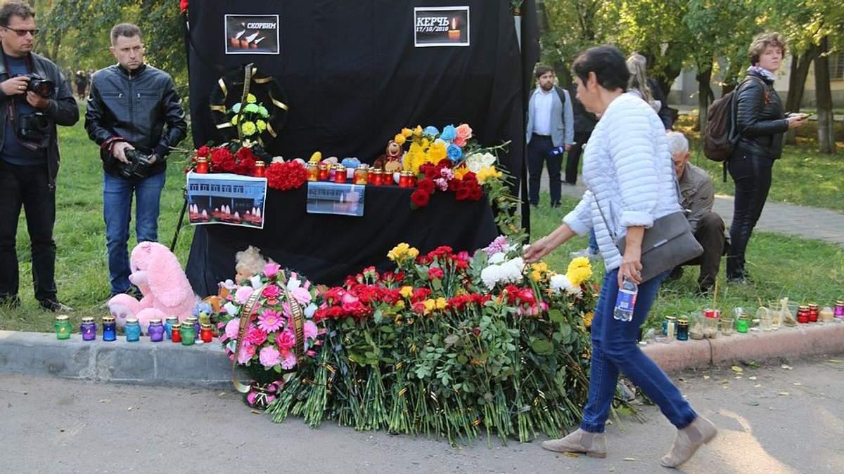 Похороны погибших в Керчи: фото с кладбища - 19 октября 2018