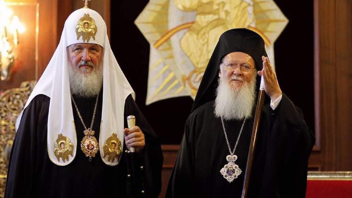 Автокефалія для України: Константинополь відмовився розривати взаємини з РПЦ
