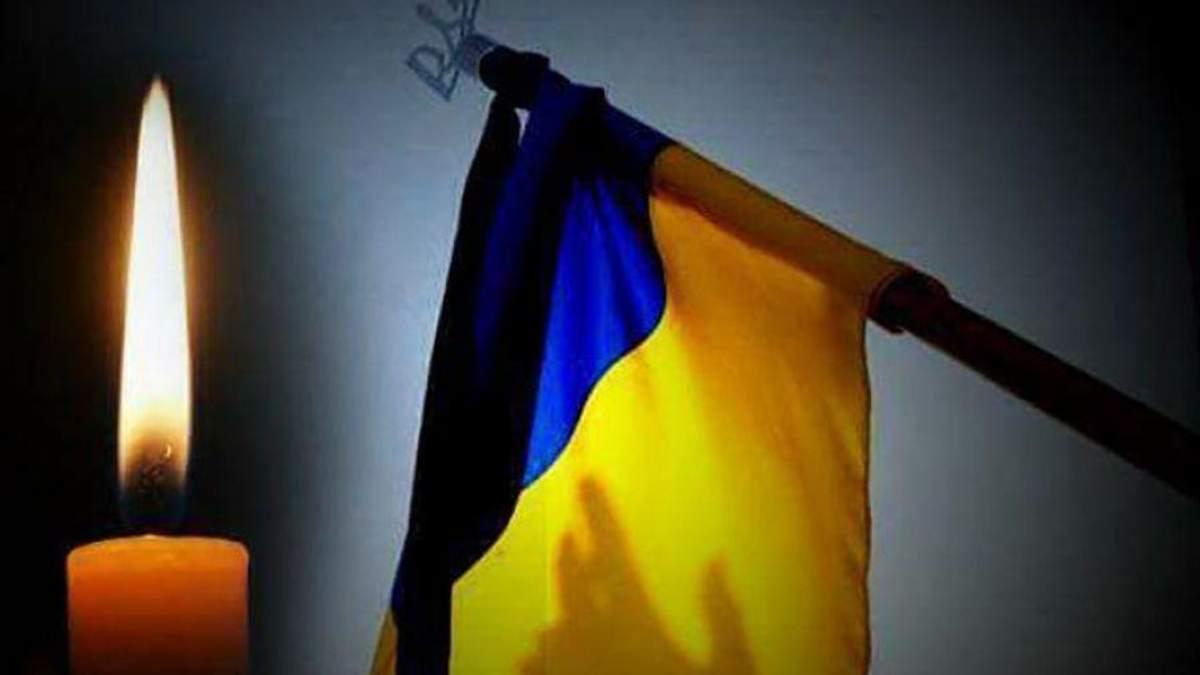 Трагедия украинского народа: на Тернопольщине объявили день траура из-за бойню в Керчи