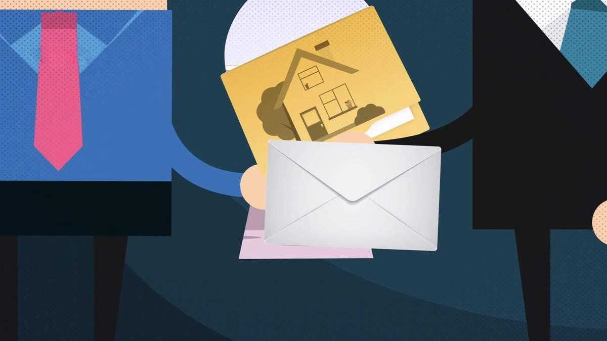 Сколько должен заплатить украинец, чтобы продать недвижимость: новые возмутительные правила