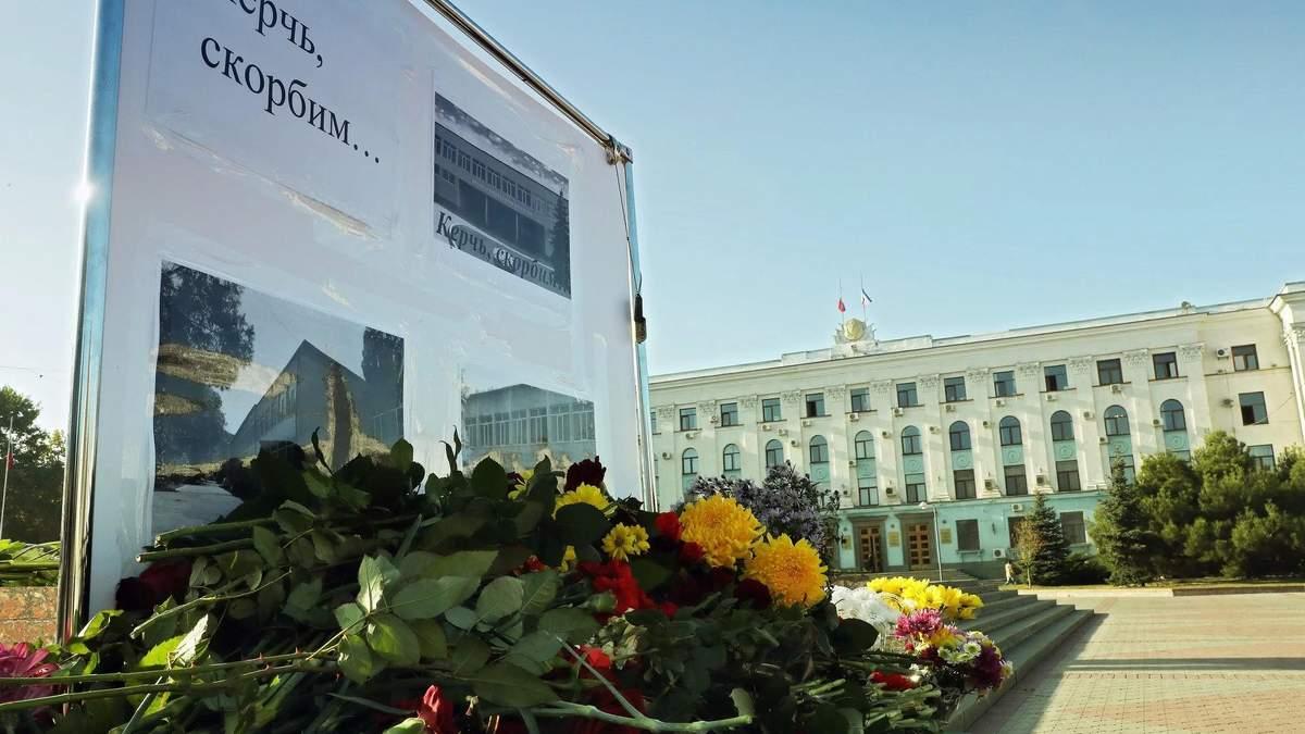З'явилася інформація про героїчну загибель педагога, який намагався завадити керченському стрільцю Рослякову