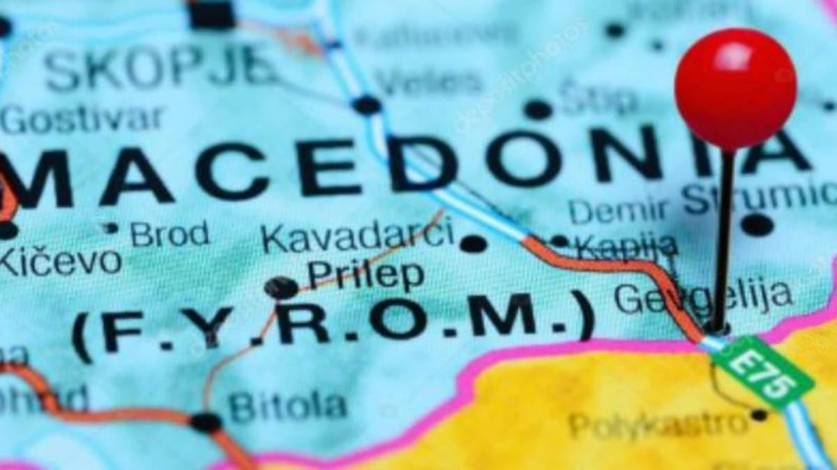Македонія змінить свою назву
