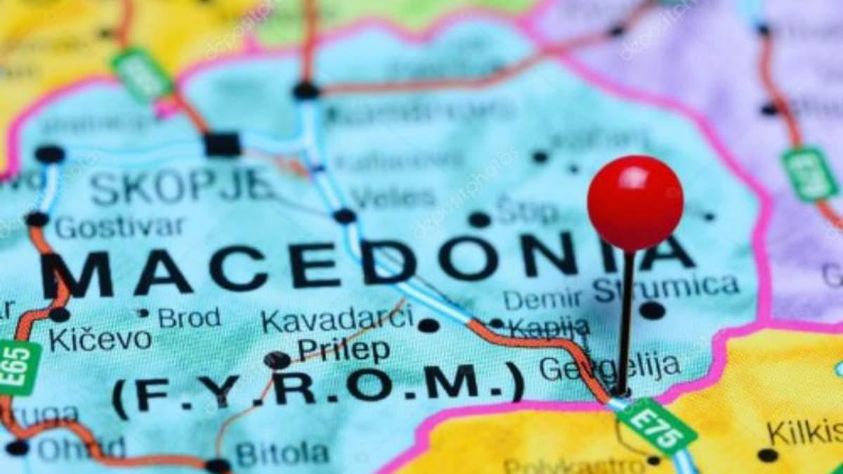 Македония изменит свое название