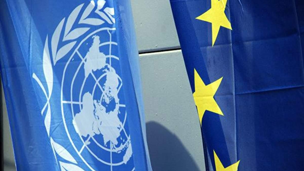 У НАТО і ЄС прокоментували рішення парламенту Македонії про зміну назви країни