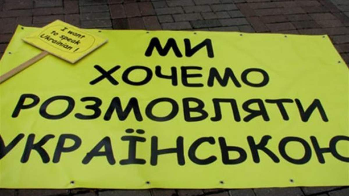 У Херсоні скасували регіональний статус російської мови