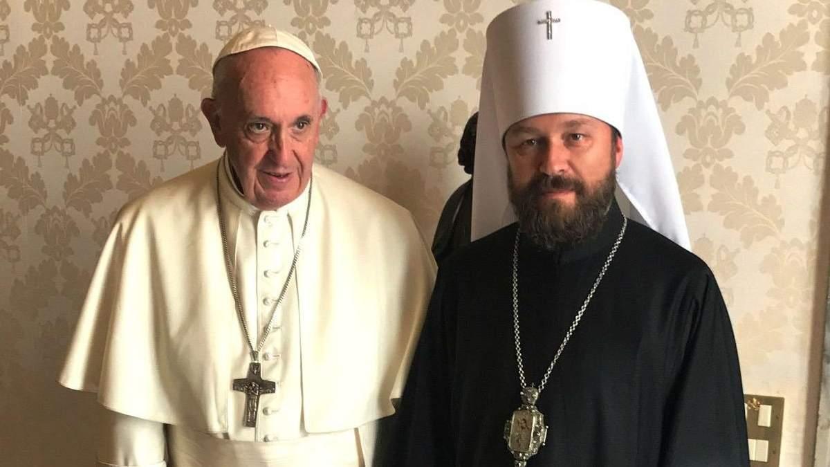 Зустрім Папи Римського з Іларіоном